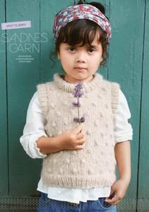 Bilde av Sandnes 2012 Mykt til barn